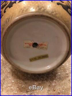 11 Vintage Navy Blue and Gold Chinese Porcelain Ginger Floral Jar Lid Wood Base