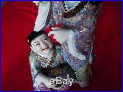 14 Jade Girl Golden Boy Children STATUE Famille Rose porcelain Chinese Republic