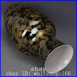 15.3 Chinese Porcelain kangxi mark gold glaze gilt cloud dragon guanyin Vases
