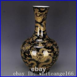 16.2 Old Porcelain kangxi mark gold glaze gilt flower cloud dragon gourd Vases