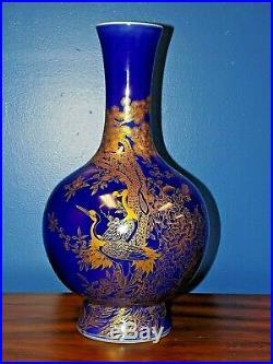 17 Vintage Chinese Porcelain Cobalt Blue 24k Gold Crane Vase Asian Oriental