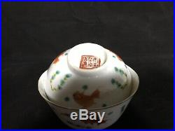 19th Chinese Golden Fish Porcelain Tea Cup With Lid Tongzhi Mks