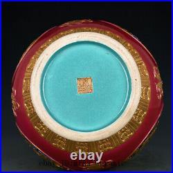 20 Chinese antique Porcelain Qing qianlong mark red gilt gold dragon vase pot