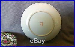 4- Atq Rose Medallion Chinese Export Porcelain Plate Gold Gilt/Butterflies/Mark