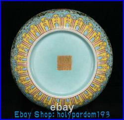 6.4 Marked Chinese Colour Enamel Porcelain Dynasty Dragon Flowers Jar Pot Crock