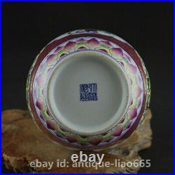 7.5China Colour Enamels Porcelain Painting Gold Flower Fruit Bat Deer Head Vase