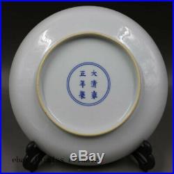 8 Chinese old Porcelain Yongzheng mark famille rose gilt gold bird peach plate