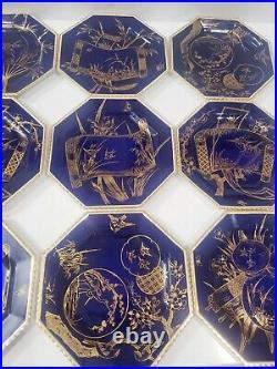 9 Antique Copeland Spode China Cobalt Blue Gold Gilt Salad / Dessert Plates