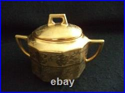 All-over gold china coffee tea service 48oz pot creamer sugar bowl tray
