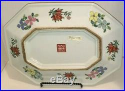 Antique Chinese Asian Japanese Porcelain Platter Rose Famille Gold Hand-painted