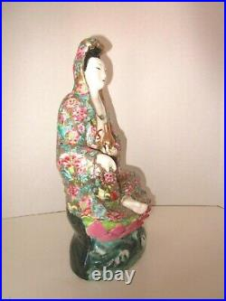 Antique Chinese Kwan-Yin Guanyin Porcelain Statue Lotus Gold
