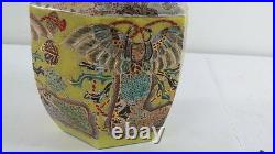 Antique Chinese Porcelain Vase Hexagon yellow & blue ground & gold 9 inches