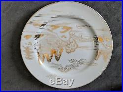 Antique Kutani Hayasi Geisha Lithophane China Porcelain White Gold Tea Set