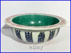 Antique Qing Dynasty Famille Rose Gold Gilt Longevity Bat Porcelain Bowl 19th C