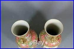 Beautiful Chinese gilded rose medallion porcelain vases