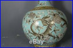 Beautiful chinese famille rose porcelain gilded vase