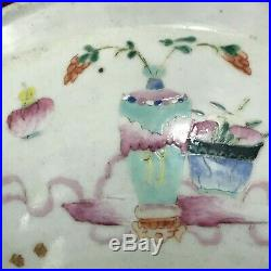 CHINESE ANTIQUE CORAL RED GILDED PORCELAIN PLATE With FAMILLE ROSE DECOR ON BACK
