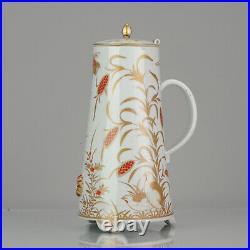 Ca 1700-1720 Gold Imari Arita Japanese Quails Edo Period Porcelain Coffee pot
