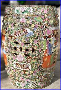 Chinese Famille Rose Garden Stool Gold Gilt Medallion Marked Porcelain