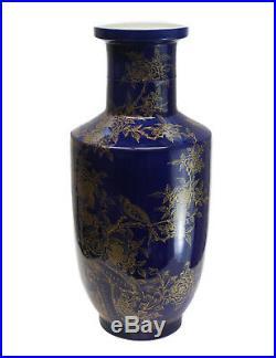 Chinese Rouleau Porcelain Vase Gold Gilt Decoration Kangxi Reign Mark