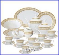 Elegant Gold Greek Key Design 49 Pcs Dinner Set, For 8 Persons