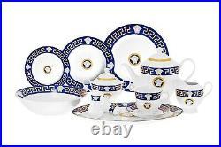 Elegant Navy & Gold Greek Key Design 49 Pcs Dinner Set, For 8 Persons