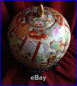 Famille Rose Gold Chinese Stamped Handpainted Porcelain Millefiori Ginger Jar