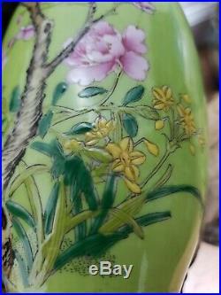 Fine Chinese Famille Rose Gilded Porcelain Vase