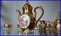 Gold Vintage Bondware Bohemian Fine China Porcelain Coffee Tea Set Fragonard