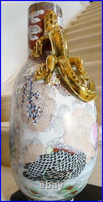 Huge Vtg Chinese Hand Painted Flowers, Birds & Gold Lizards Porcelain Vase Macau
