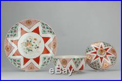 Large Antique 18c Edo Period Red Gold Lidded Bowl Dish Japanese Porcelain