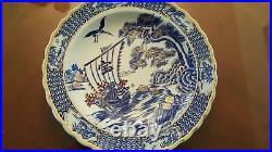 Meiji era CHINESE ANTIQUE BLUE gold gild PORCELAIN 14 PLATE turtle boat sea