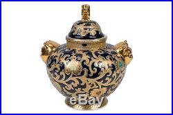 Navy and Gold Tapestry Porcelain Ginger Jar Foo Dog Accent