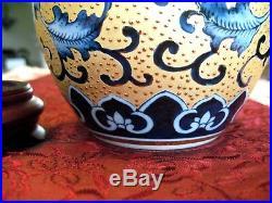 Oriental luxury gold gilt blue and white flower porcelain long neck vase Signed