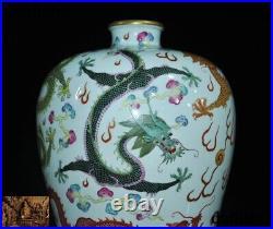 Rare Chinese dynasty Wucai porcelain 24k gold Dragon Zun Cup Bottle Pot Vase Jar