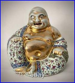 Rare Vintage/Antique China Porcelain Laughing Buddha with Gold Zhu Maosheng