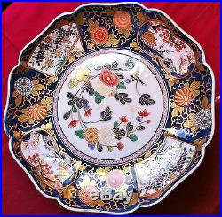 Rimpa Ko-imari Arita Fine China Japan Porcelain Large Platter Floral Blue Gold