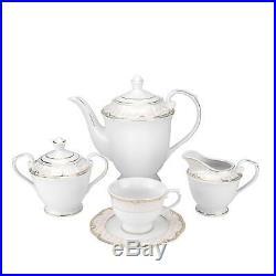 Royalty Porcelain Antique 57-pc Dinnerware Set'Sandra Pink Gold', Bone China