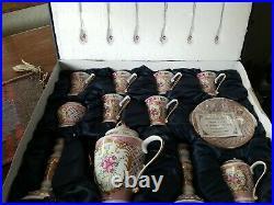 Sorelle Fine Porcelain Pink Roses/Gold Service For 6, 25 Pc Tea Set