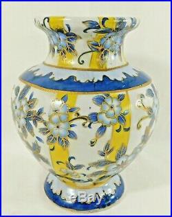 Vintage 13 Ornate Chinese Blue Yellow Flower Porcelain Vase Gold Pedestal Stand