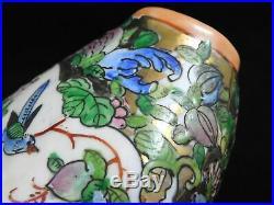 Vintage 70s Era Chinese Porcelain Koi Fish Planter Vessel Heavy Gold Floral Pot