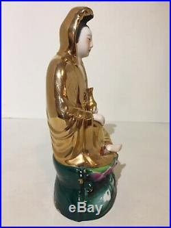 Vintage Asian Chinese Porcelain Figure Kwan Yin Quan Yin Kuan Yin 1950s