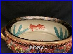 Vintage Asian Floral Motif Porcelain Hand Painted Foot Bath Basin Planter