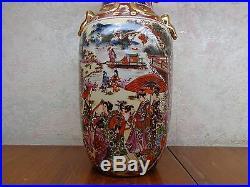 Vintage Chinese Porcelain Vase Gold Handles Geisha Flowers Boat Enameling 12