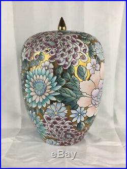 Vintage Porcelain Vase Large 13 Gold China Peonies, chrysanthemum and Lotus